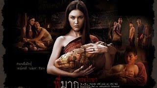 Hmong Movie - Txaus Luag Heev