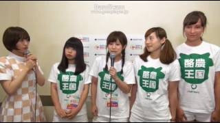 2017/08/04 TOKYO IDOL FESTIVAL 2017楽屋裏生中継 DAY1 chairmans出演...