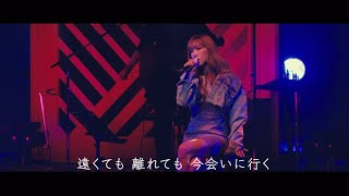 Cover images テヨン - I Do(Live ver.)