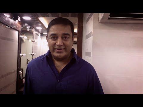 Chennai 2 Singapore Audio Drive by Ghibran (Promo Video) | Kamal Haasan | Abbas Akbar | Shiva Keshav