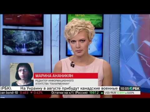 Армения требует снизить цены на электричество