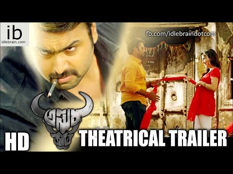 Nara Rohit's Asura theatrical trailer