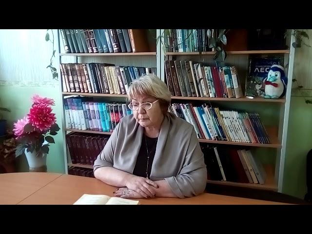 Изображение предпросмотра прочтения – НатальяСидорова читает произведение «Россия» А.А.Блока