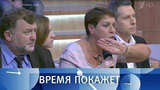 Код Украины. Время покажет. Выпуск от27.07.2017