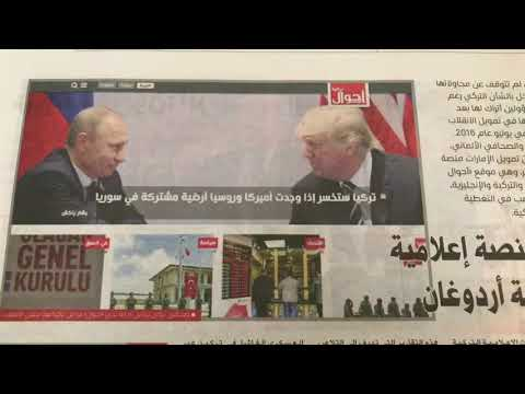 Новости Катара! Доха. Qatar News. Newspaper. Doha