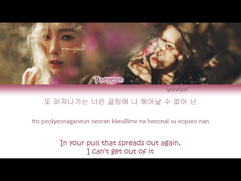 Free Download Taeyeon (태연) - Stress (스트레스) (color Coded Han|rom|eng Lyrics) | By Yankat Mp3 dan Mp4