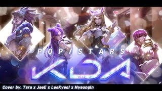 K/DA - POP/STARS (League of Legends) | Cover by. JeeEx이츠라x이결x명인