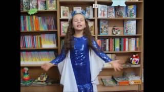 Страна читающая — Ангелина Долина читает произведение «Русалка» М. Ю. Лермонтова