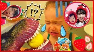 びっくらたまご 開封 アンパンマン おもちゃ 水あそび お風呂あそび 入浴剤 恐竜 thumbnail