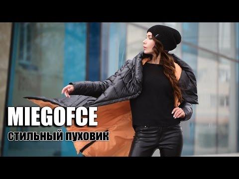 видео: miegofce стильный зимний пуховик и яркое весеннее пальто - посылка с aliexpress