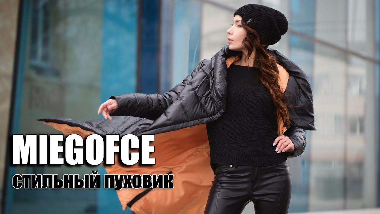 Пихора - пальто с мехом внутри. - YouTube