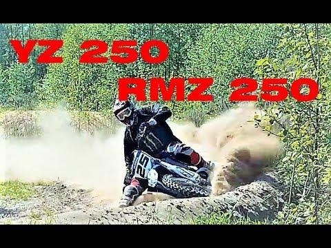2015 YZ 250;