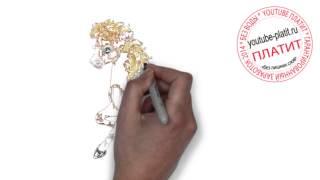 Видео лошади онлайн  Как нарисовать лошадь для начинающих(СМОТРЕТЬ ЛОШАДЬ ОНЛАЙН. Как правильно нарисовать лошадь карандашом онлайн поэтапно. http://youtu.be/N2NphbW_8s4 На..., 2014-10-06T19:06:16.000Z)