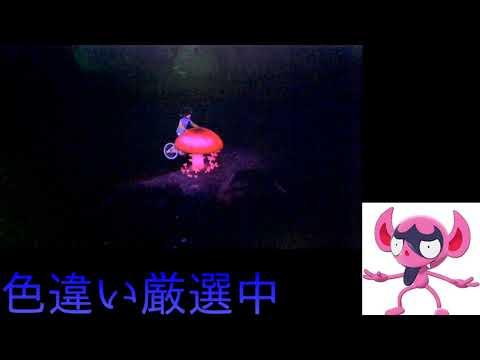 ポケモン 剣 盾 ベロバー