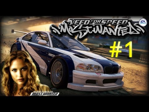 Need For Speed Most Wanted #1 O Inicio
