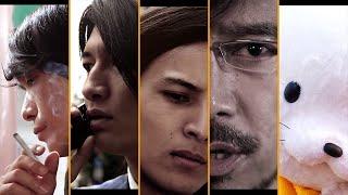 428: Shibuya Scramble - Official Trailer