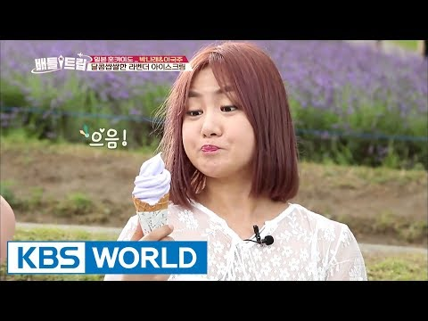 Furano Lavender Field, filled with purple scent! [Battle Trip / 2017.09.02]