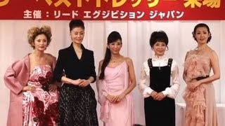 川島なお美、夫・鎧塚氏からの贈り物「50カラットの指輪」 女優の川島な...