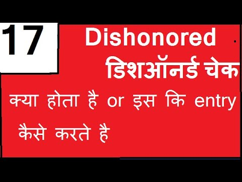 dishonored cheque journal entry   dishonored cheque meaning in hindi   Endorsed Cheque - YouTube