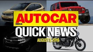 Maruti S-Presso micro-SUV, Tata Altroz, EVs get cheaper and more | Quick News | Autocar India