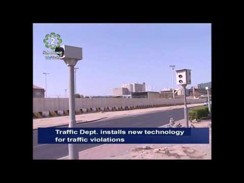 Kuwait's Ministry Of Interior Installs New System For Traffic Violations