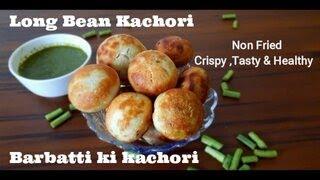 Barbatti ki kachori   Non fried Kachori Recipe  Barbatti stuffed Kachori