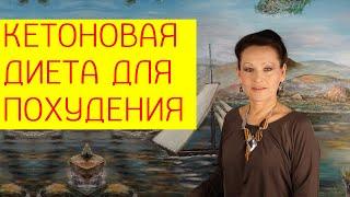 видео Гречка и яблоки и другие варианты гречневой диеты для похудения