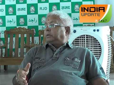 INDIA UPDATE LALU YADAV