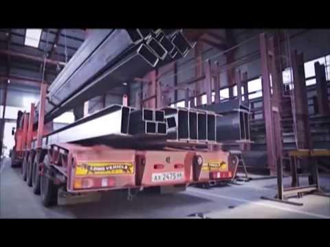 Видео Торговлей металлопроката