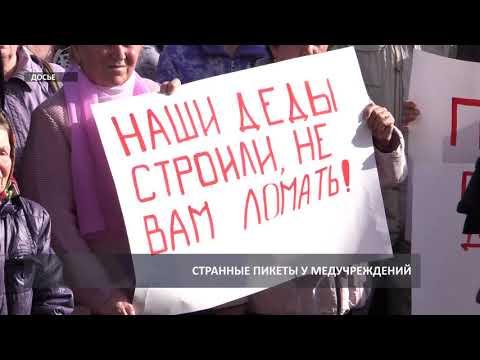 Одиночные пикеты возле больниц во Владимире (2019 07 11)