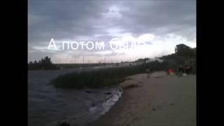 Купаюсь во время грозы  и ураганный ветер !!!!!Гроза в Новосибирске !!!