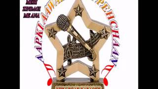 Dheere Dheere Meri Zindagi Me Aana...Karaoke With Female Voice