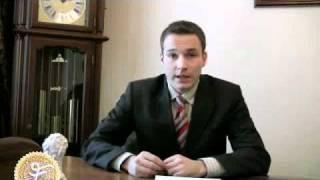 видео метод дисконтирования денежных потоков