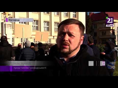 21 channel: Акція «Врятуй Пікуй» відбулась в Ужгороді