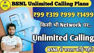BSNL Unlimited Calling Plans | Bsnl Plan 2021 | Bsnl Validity Recharge | BSNLPrepaid Recharge Plans