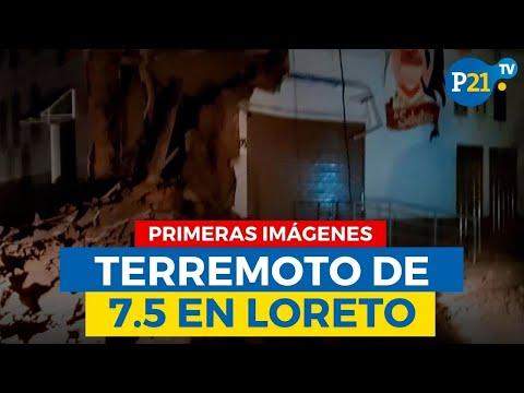TERREMOTO DE 7.5 EN LORETO - ALTO AMAZONAS