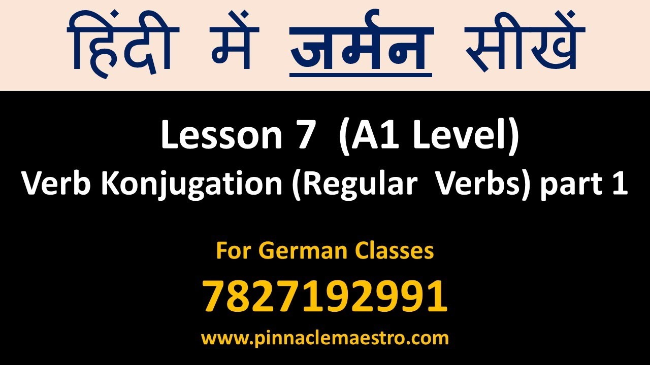 Verb Konjugation (Regular verbs) Part -1   lesson 6   A1 level   Learn German in Hindi   9999376799