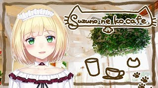 [LIVE] 【LIVE】Suzuno ne kocafe #4【鈴谷アキ】