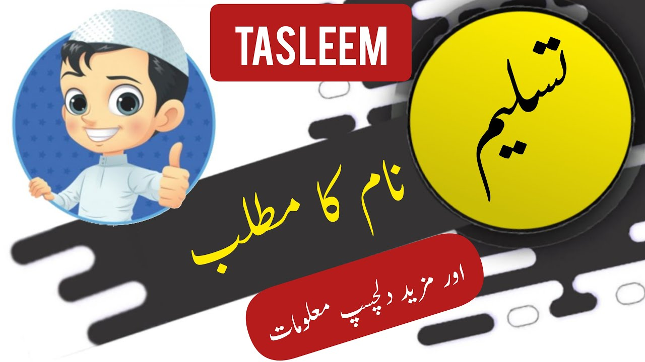 Download Tasleem name meaning in urdu and English with lucky number | Islamic Boy Name | Ali Bhai
