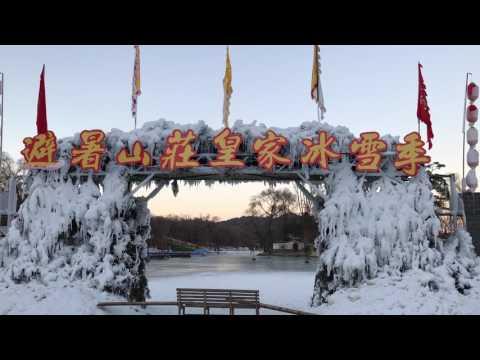 Ice festival Chengde China