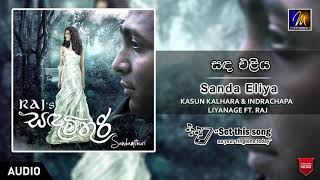 Sanda Eliya | Kasun Kalhara & Indrachapa Liyanage Ft Raj | Official Music Audio | MEntertainments Thumbnail