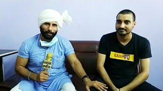 Vivek Sir With Karmu | Exampur In Haryana | Sansar Karanti News | Exampur family