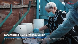 КРТВ. Голосование на Счастливой улице