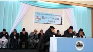 Baitun Noor - Ijtema 2012
