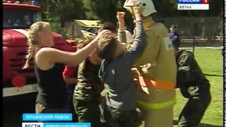Спасатели из Германии в Кирове (ГТРК Вятка)