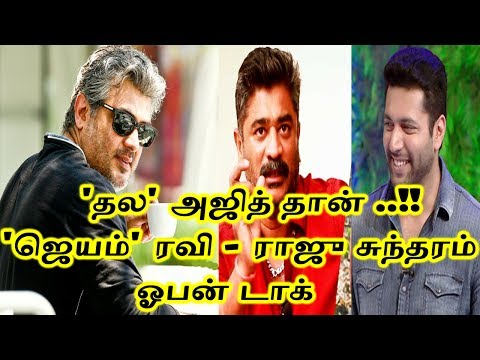 Vivegam Latest Ajith | Vivegam Songs | Vivegam Trailer | Vivegam Ajith | Jayam ravi | Vanamagan |