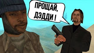 СУПЕР-КИЛЛЕР-УБИЙЦА #2 В GTA SAMP || Felliny