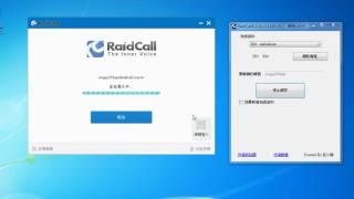 видео Raidcall 8.2.0 скачать бесплатно