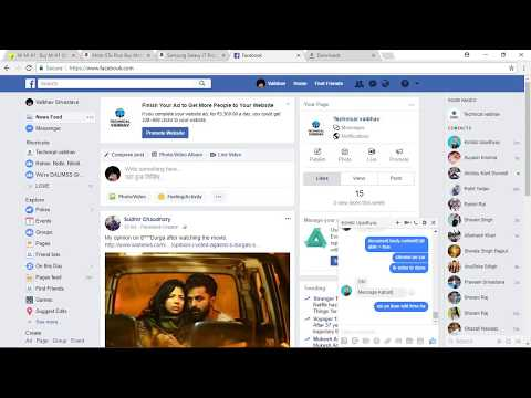 How To Edit Chat Messages In FB AND OTHER SHOPPING WEB AND SOCIAL NETWORKING SITE