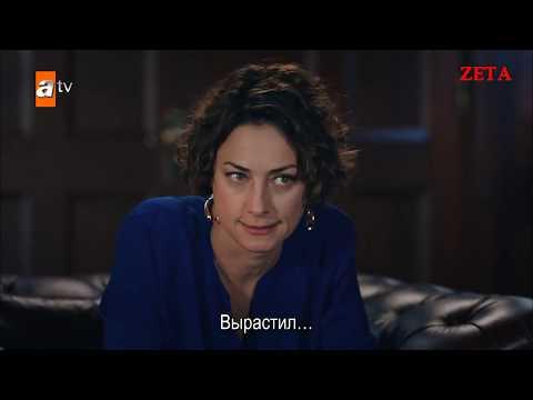 155 серия, русские субтитры, Мафия не может править миром